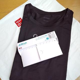 ユニクロ(UNIQLO)のユニクロ エアリズム 長袖  新品(Tシャツ/カットソー(七分/長袖))