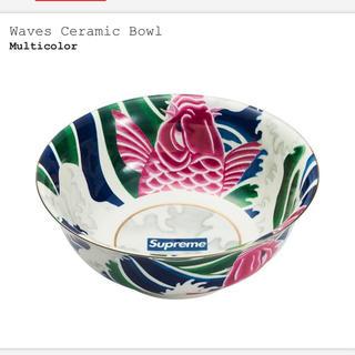 Supreme - Supreme Waves Ceramic Bowl