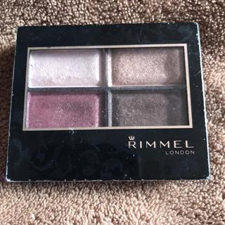RIMMEL - リンメル ロイヤルヴィンテージ アイズ 004