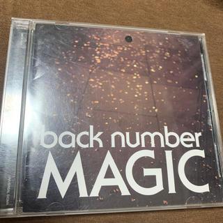 バックナンバー(BACK NUMBER)のMAGIC  back nunber (ポップス/ロック(邦楽))