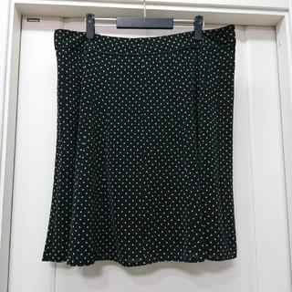 アリスバーリー(Aylesbury)のAylesbury大きいサイズ 水玉スカート(ひざ丈スカート)
