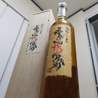 回収を免れた幻の逸品 限定2000本完売 長期熟成樽貯蔵酒 60度 500ml (焼酎)