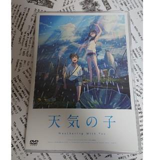 天気の子 DVD(アニメ)