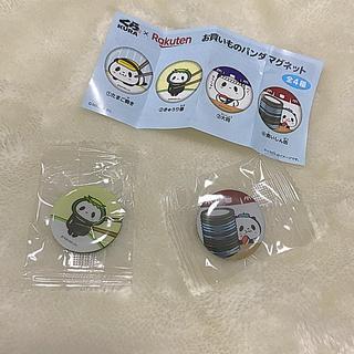 Rakuten - 【限定品‼️】くら寿司×Rakuten お買い物パンダマグネット 2種
