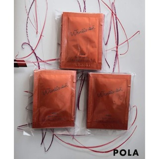 POLA - POLA  リンクルショット ジオ セラム  30包