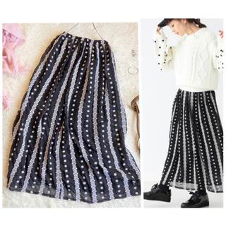カロリナグレイサー(CAROLINA GLASER)のカロリナグレイサー 刺繍 ロングスカート シフォン 黒(ロングスカート)