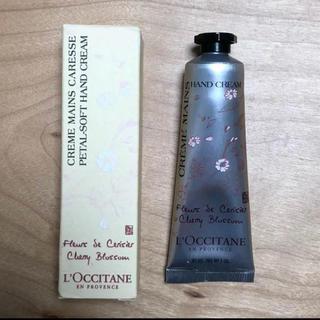ロクシタン(L'OCCITANE)のロクシタン ハンドクリーム チェリーブロッサム(ハンドクリーム)