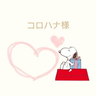 ネイルシール✧︎コロハナ様(ネイル用品)