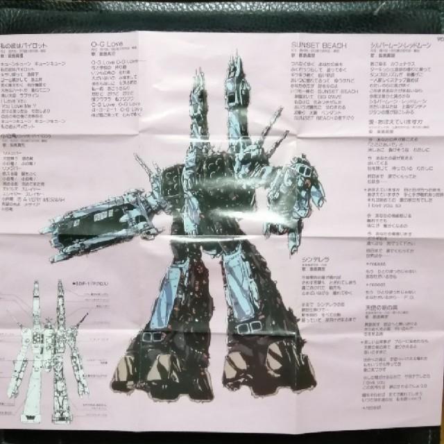 カセットテープオリジナルサウンドトラックドラマ編2本組♪超時空要塞マクロス♪ エンタメ/ホビーのCD(アニメ)の商品写真