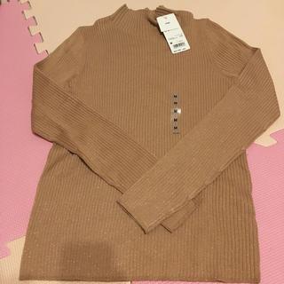 ユニクロ(UNIQLO)のUNIQLO シャイニーリブハイネックセーター(ニット/セーター)