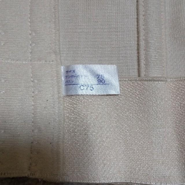 MARUKO(マルコ)のマルコ  ロングブラジャー レディースの下着/アンダーウェア(その他)の商品写真