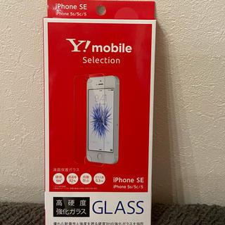 液晶保護ガラス iphone SE.5.5S.5C