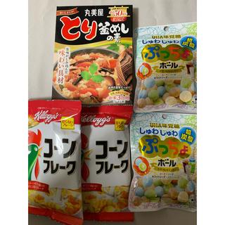 ユーハミカクトウ(UHA味覚糖)のぷっちょボール×2・コーンフレーク20g×2・とり釜飯(3合)未使用(菓子/デザート)