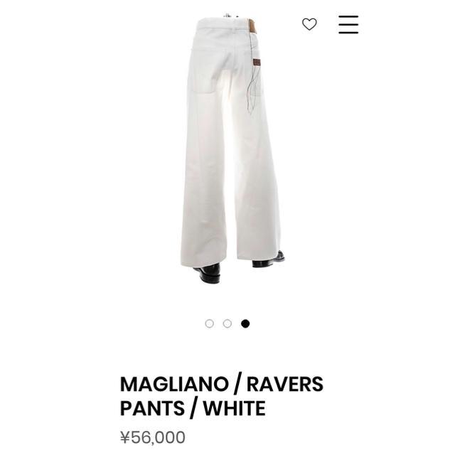 JOHN LAWRENCE SULLIVAN(ジョンローレンスサリバン)のMAGLIANO RAVER'S PANTS 20ss black  メンズのパンツ(デニム/ジーンズ)の商品写真