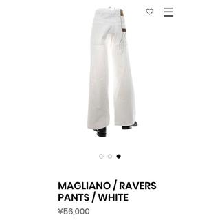 JOHN LAWRENCE SULLIVAN - MAGLIANO RAVER'S PANTS 20ss black