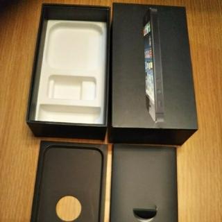 アップル(Apple)のiPhone5の箱(iPhoneケース)