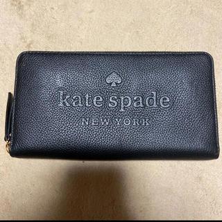 kate spade new york - ケイトスペード keta spede 長財布 ロゴ入り