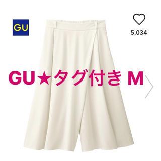 ジーユー(GU)のホワイト**GU ジーユー イージーラップガウチョパンツ 新品 タグ付き 夏服(カジュアルパンツ)