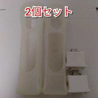 ウィー(Wii)のWiiリモコンモーションプラス付ジャケット白2個(家庭用ゲーム機本体)