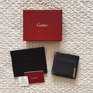 Cartier - 正規品 カルティエ 二つ折り財布