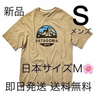 patagonia - 送料無料 Sサイズ パタゴニア Tシャツ タン 国内正規品 即日発送