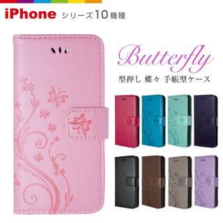蝶々柄手帳型iPhone8/7ケース ライトパープル(iPhoneケース)