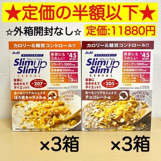 アサヒ(アサヒ)の6箱【定価の半額以下!!】スリムアップスリム2種、食べるシリアルシェイク⭐︎(その他)