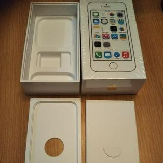 アップル(Apple)のiPhone5sの箱(iPhoneケース)