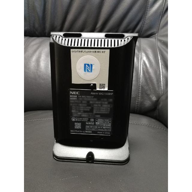 NEC(エヌイーシー)の【完動品】NEC Atern WG1900HP◆最新ファームウェア◆中継機能搭載 スマホ/家電/カメラのPC/タブレット(PC周辺機器)の商品写真
