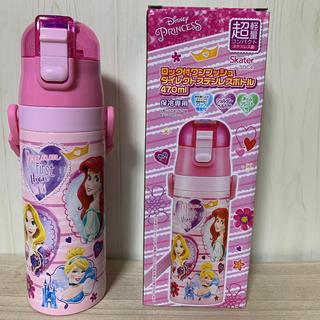Disney - プリンセス ☆超軽量 470ml  ダイレクトステンレスボトル
