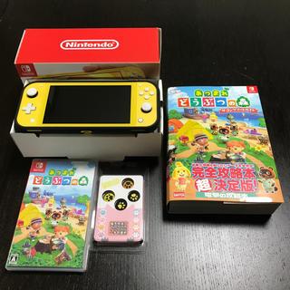 ニンテンドースイッチ(Nintendo Switch)の美品✧︎Nintendo Switch Lite どうぶつの森 セット 攻略本(家庭用ゲーム機本体)