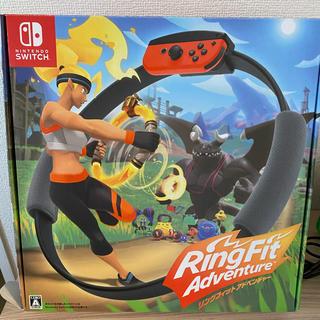 ニンテンドースイッチ(Nintendo Switch)のリングフィットアドベンチャー 新品未使用(家庭用ゲームソフト)