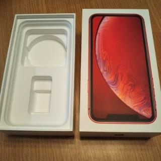 アップル(Apple)のiPhoneXRの箱(iPhoneケース)