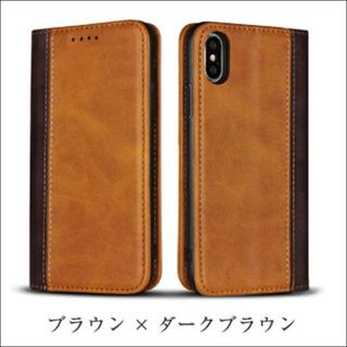 PUレザー手帳型iPhone8/7ケース ブラウン×ダークブラウン(iPhoneケース)