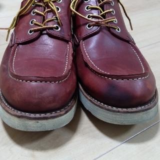 ホーキンス(HAWKINS)のメンズ Hawkins 靴(スニーカー)