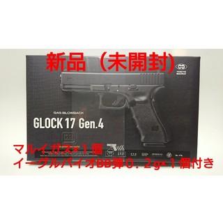 東京マルイ グロック17Gen4(未開封) ガス BB弾付き(ガスガン)
