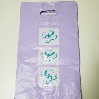 シチズン(CITIZEN)のCITIZEN シチズン 時計 ショップ 袋 クロック 18枚セット(その他)