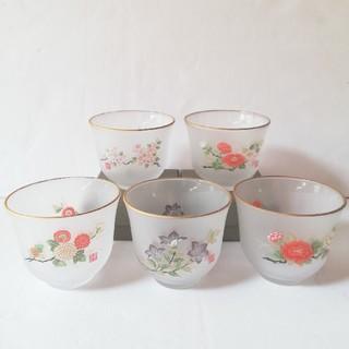 カンサイヤマモト(Kansai Yamamoto)の冷茶 湯呑 5つ 山本寛斎(グラス/カップ)