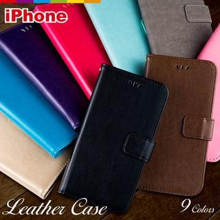 シンプル手帳型ケース iPhone7/8/SE2 選べる9カラー(iPhoneケース)