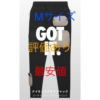 NIKE - NIKE travis scott utility sweat pants M