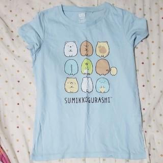 UNIQLO - すみっコぐらしTシャツ140