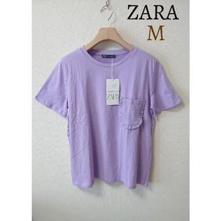 ザラ(ZARA)のもぐ様 専用  新品 ZARA フリルポケットTシャツ(Tシャツ(半袖/袖なし))