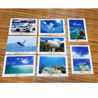 JTAポストカード(写真/ポストカード)