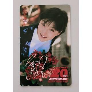 【値下げ】広末涼子  未使用  50度数  テレホンカード(アイドルグッズ)