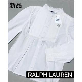 Ralph Lauren - ラルフローレン 長袖シャツ ブラウス 新品 120