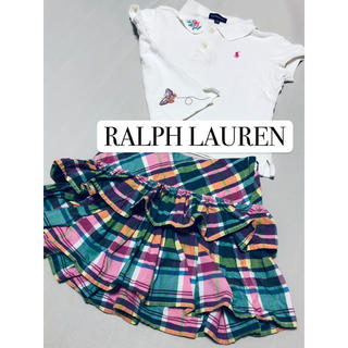 Ralph Lauren - ラルフローレン 半袖 ポロシャツ&チェック スカート 美品 2点 上下セット