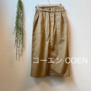 コーエン(coen)のコーエン COEN*M* スカート タイト ロング チノ(ロングスカート)