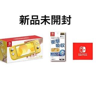 ニンテンドースイッチ(Nintendo Switch)の【新品•未開封】Nintendo Switch Lite 本体(携帯用ゲーム機本体)