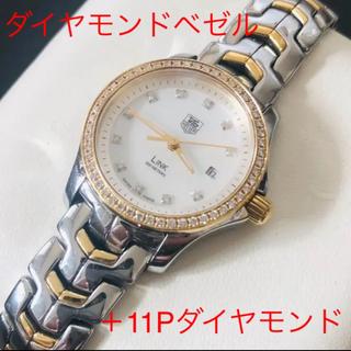 タグホイヤー(TAG Heuer)のタグホイヤー リンク ダイヤ 腕時計(腕時計)