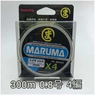 PEライン maruma 300m 0.8号 4編  イザナス使用品 イエロー(釣り糸/ライン)